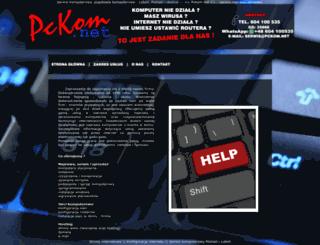 pckom.net screenshot