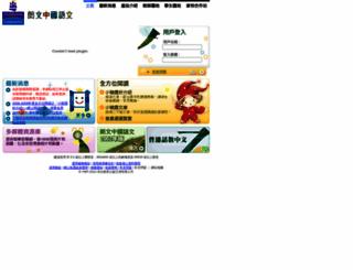 pcl.ilongman.com screenshot