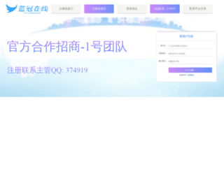 pcls.com.cn screenshot