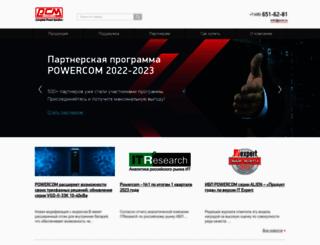 pcm.ru screenshot