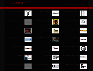 pcn.ir screenshot