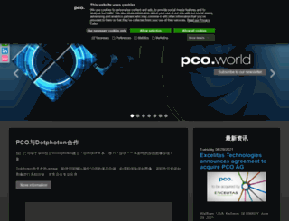 pco.cn screenshot