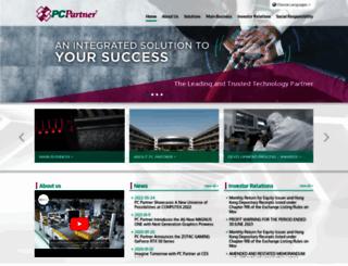 pcpartner.com screenshot