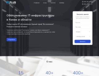 pcplus.com.ua screenshot