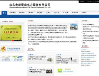 pcryj.cn screenshot