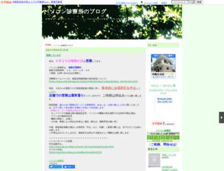 pcsinryoujyo.ti-da.net screenshot