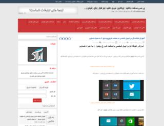 pcsoftdownload.r98.ir screenshot