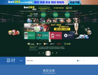 pcsoftzone.net screenshot