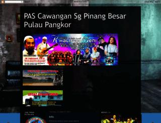 pcspb.blogspot.com screenshot
