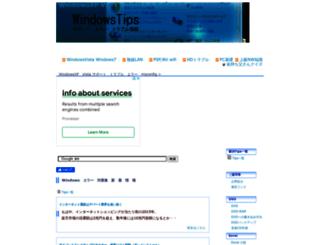 pcsupport.happy-ritaiya.net screenshot