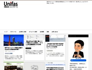 pct.unifas.net screenshot