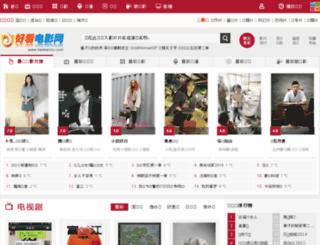 pcwx.org screenshot
