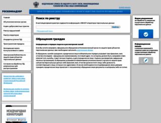 pd.rsoc.ru screenshot