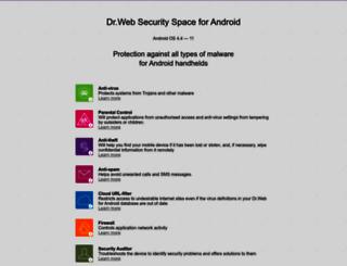 pda.drweb.com screenshot