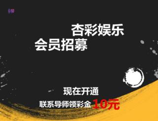 pdapos.com.cn screenshot