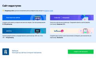 pdatrade.ru screenshot