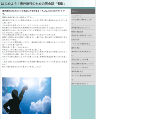 pdf-to-flash-magazine.com screenshot