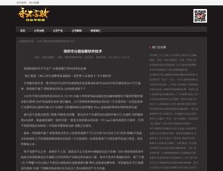 pdfformsinteractive.com screenshot