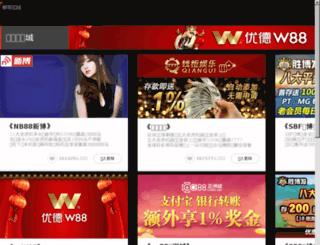 pdfpuppro.com screenshot