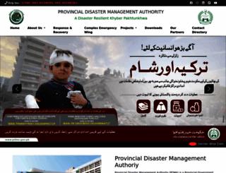 pdma.gov.pk screenshot