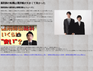 pdrgunlugu.net screenshot