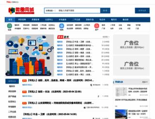 pdssq.com screenshot