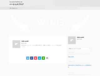 pe-san.com screenshot