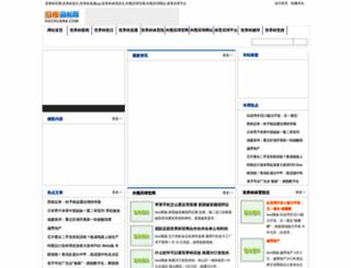 pe168.com screenshot