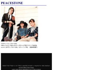 peacestone.tv screenshot