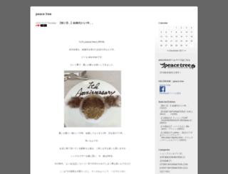 peacetree2009.jugem.jp screenshot