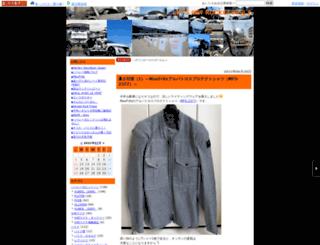 peach883.ashita-sanuki.jp screenshot