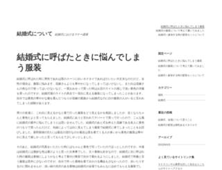 peachpod.com screenshot