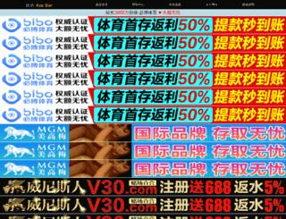 peakdanmark.com screenshot