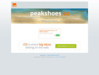 peakshoes.co screenshot