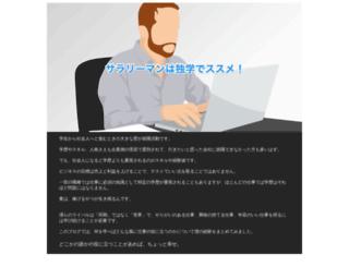 pearfr.org screenshot