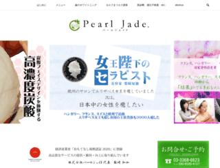 pearl-jade.com screenshot