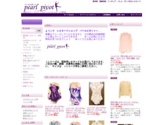 pearl-pivot.com screenshot