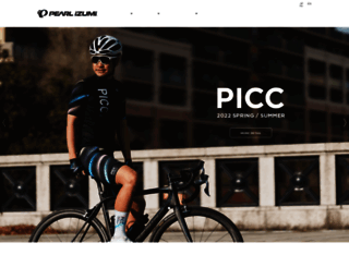 pearlizumi.co.jp screenshot