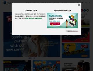 pearson.com.hk screenshot