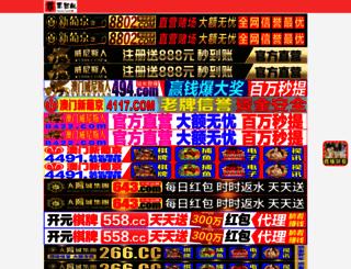 pebux.com screenshot