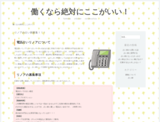 pecaluxuryspa.com screenshot