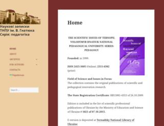 pedagogica.tnpu.edu.ua screenshot