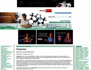 pediatry.eurodoctor.ru screenshot