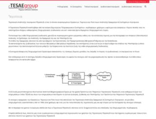 pegasus.net.gr screenshot