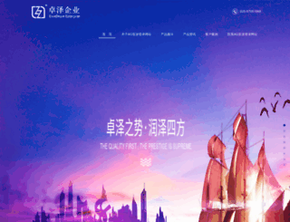 pegema.net screenshot