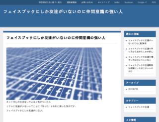 pegperegoreviews.com screenshot