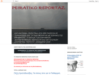 peiratikoreportaz.blogspot.gr screenshot