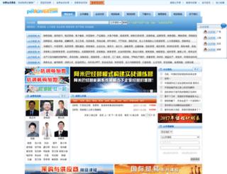 peixun168.com screenshot