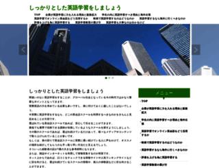 pekenin.com screenshot