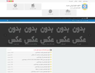 pelanhaa.rozblog.com screenshot